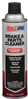 spray brake and parts cleaner amsoil
