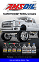 Lexington, KY get a free amsoil catalog