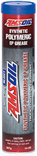 amsoil synthetic truck chassis grease #1